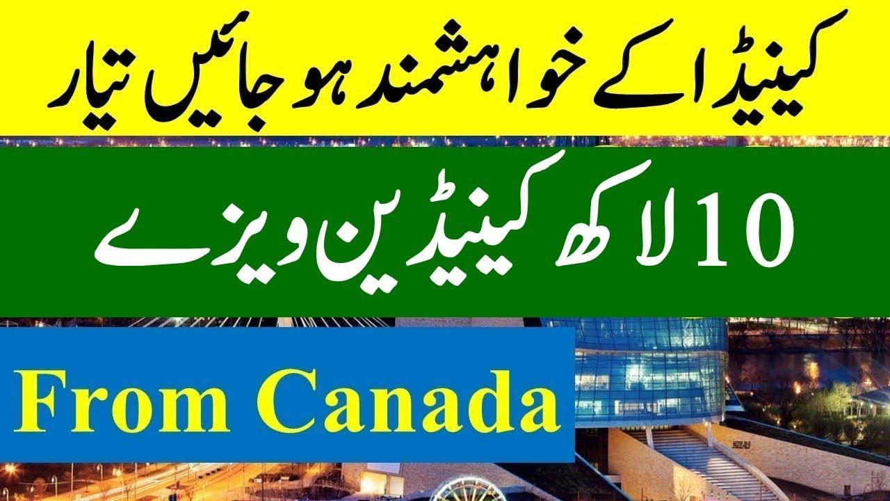Quebec Immigration Programs Canada